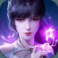斗罗大陆魂师对决游戏官网正版 v9.5.0
