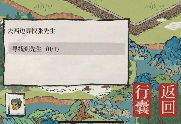 江南百景图张先生在哪 去西边寻找张先生方法攻略[多图]图片1