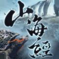 山海五行手游官方版 v7.5.0