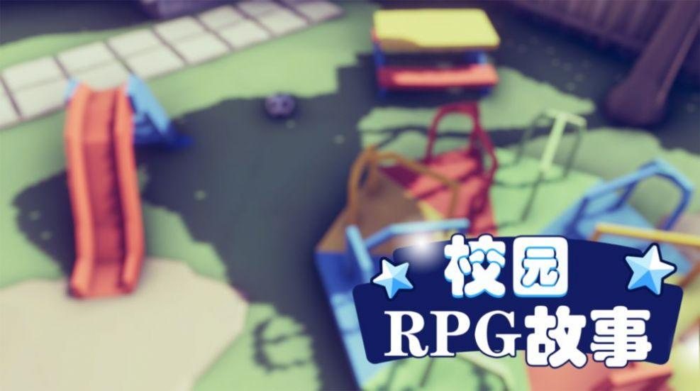 校园RPG故事游戏安卓官方版图片1