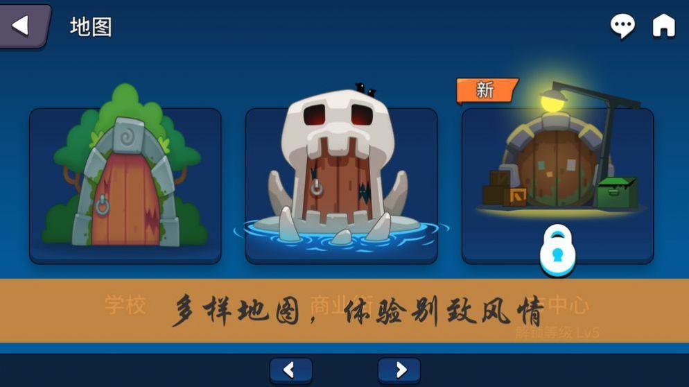 校园RPG故事游戏安卓官方版图片2
