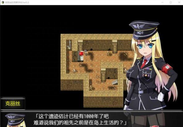 幸存者克莉丝V0.20全CG汉化安卓版图3: