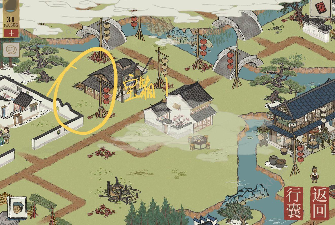 江南百景图限时探险宝箱大全 江南百景图限时活动宝箱迷雾在哪[多图]图片2