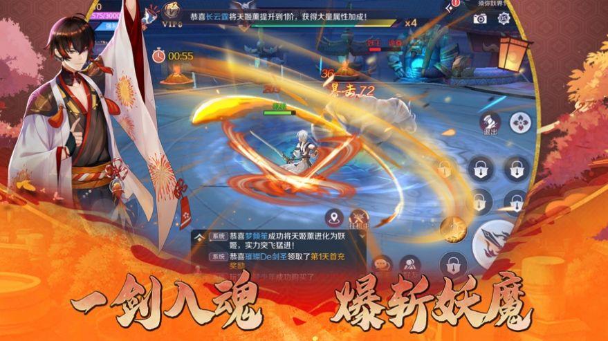 百变尤物手游官方版图2: