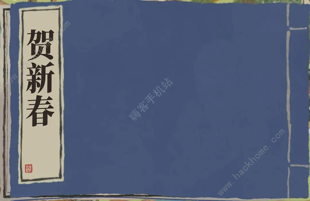 江南百景图限时探险宝箱大全 江南百景图限时活动宝箱迷雾在哪[多图]图片1