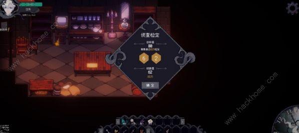 人格解体游戏招式攻略 枪械搭配及打法技巧[多图]图片2
