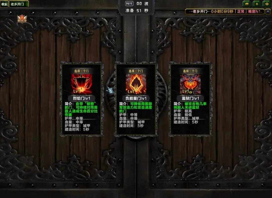 魔兽老乡开门RPG单通完整最新版图2: