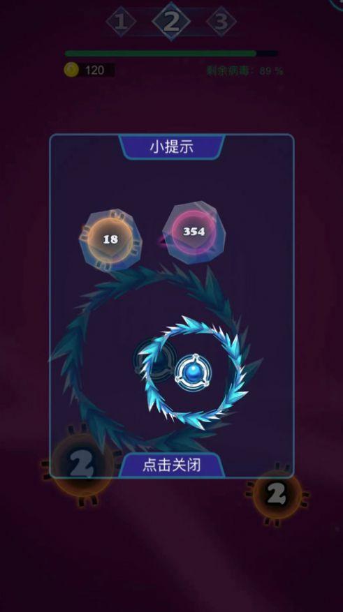原子消灭战安卓版游戏图3: