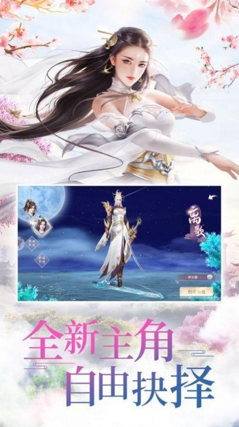 司夜神尊手游正式官网版图片1