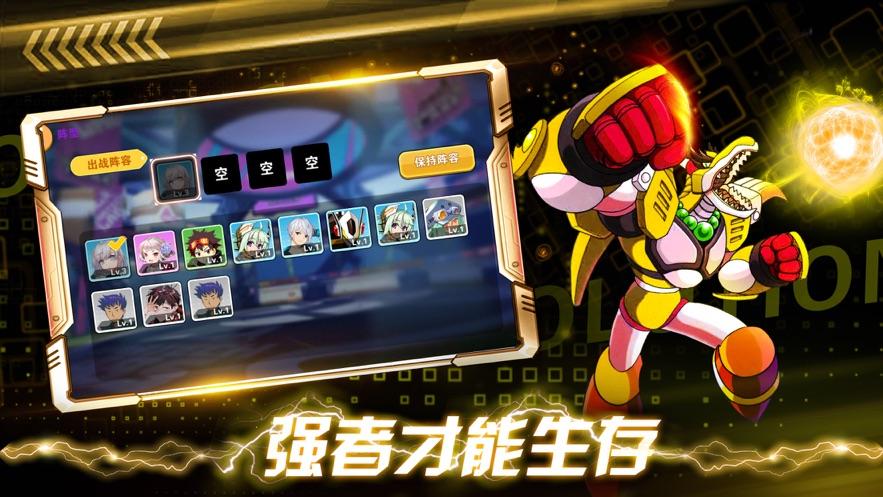 萌宠宝贝数码进化手游官网安卓版图2: