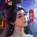聊斋志异手游官方版 v1.0