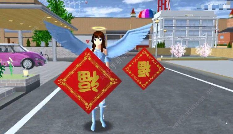 樱花校园模拟器情人节1.038.14版本更新了什么 情人节版中国结/心房在哪[多图]图片2
