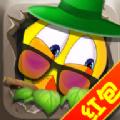 富贵弹弹弹红包版福利版 v1.1