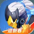 赛博纪元游戏破解版 无限钻石 v1.2.7