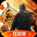 绝境封锁领红包福利版手游2021 v1.11.62