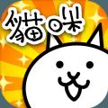 猫咪大战争10.3.0无限罐头破解版 v10.3.0