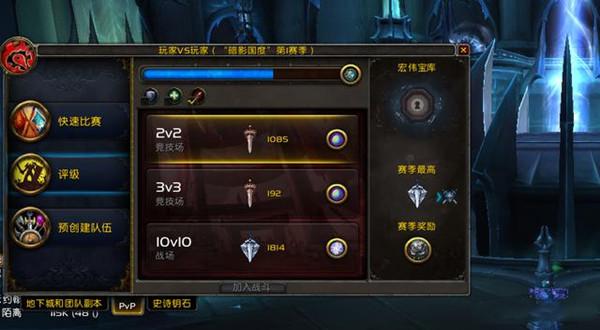 魔兽世界9.05更新内容是什么 魔兽世界9.05强势职业大全[多图]