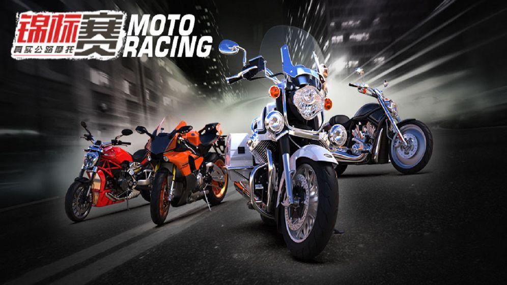 摩托车游戏排行榜