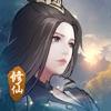 青云志妖仙录手游官网最新版 v1.0