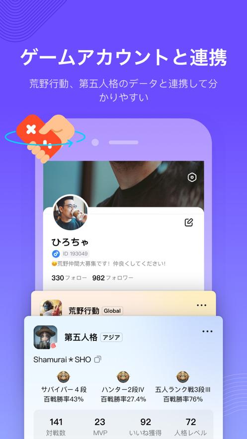网易Kumoo app官方下载图2: