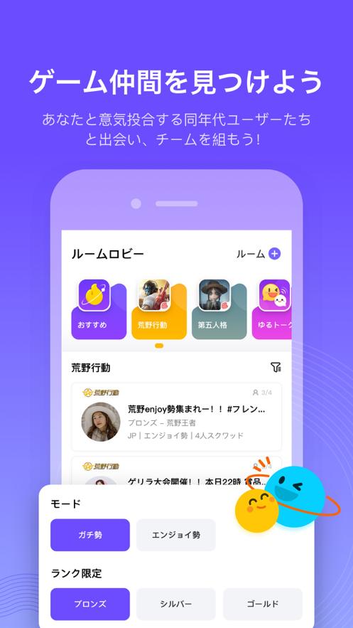 网易Kumoo app官方下载图片1