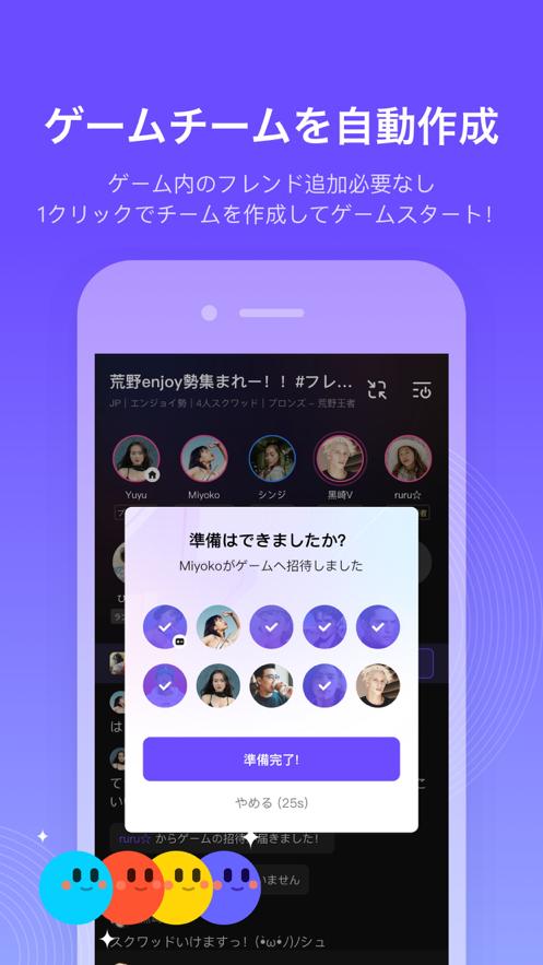 网易Kumoo app官方下载图3: