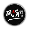 风灵月影最新版官网APP v1.0