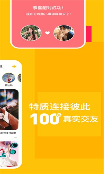 空朴app官网下载图1: