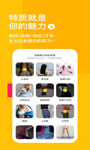 空朴app官网下载图3: