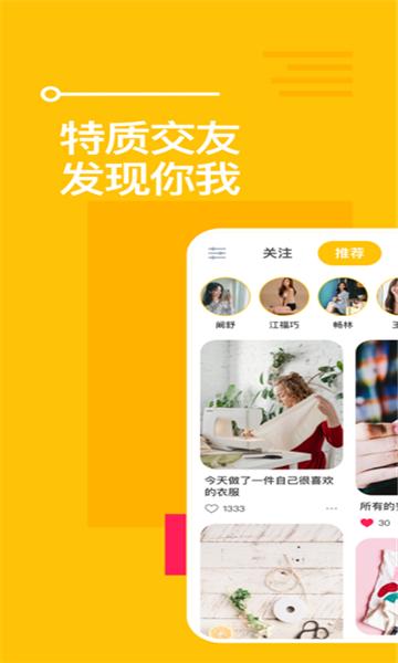 空朴app官网下载图2: