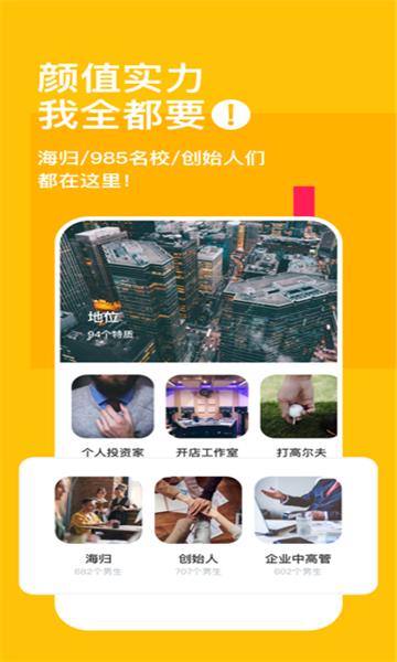 空朴app官网下载图片1