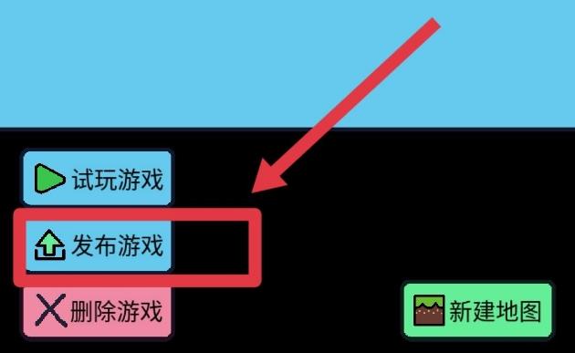 创游编辑器怎么画像素 画像素及图标修改方法[多图]