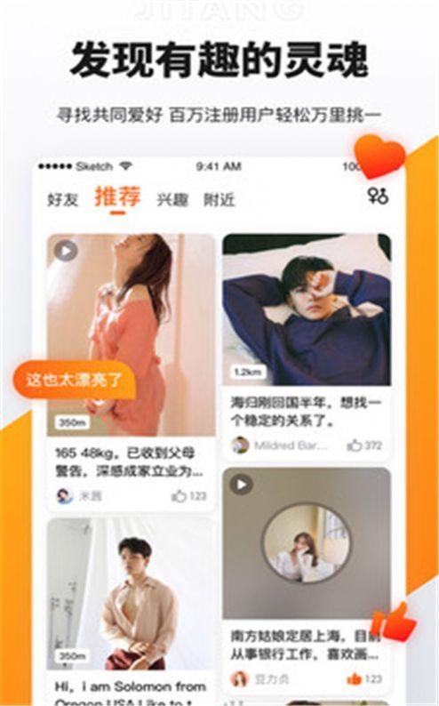 奢媛免付费破解版app官网下载图1: