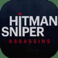 Hitman狙击手刺客中文版游戏 v1.0