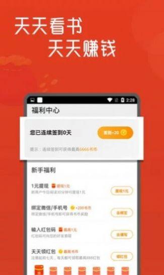 号号库移动版官网最新列表地址vip图3: