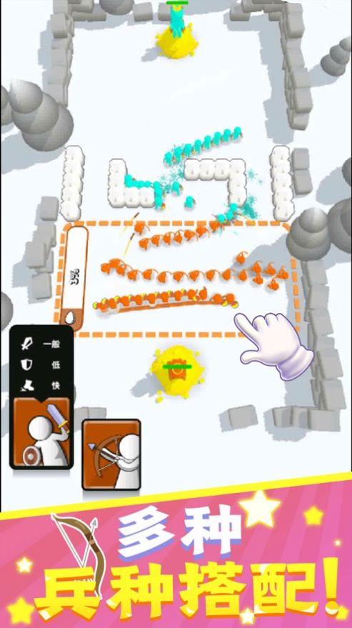 涂鸦勇士妖怪来袭游戏最新官方版图3: