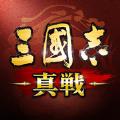 三国志真战手游国服官网 v1.0