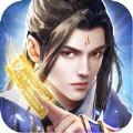 仙途奇缘蜀山天下手游官方最新版 v3.0.0.46472