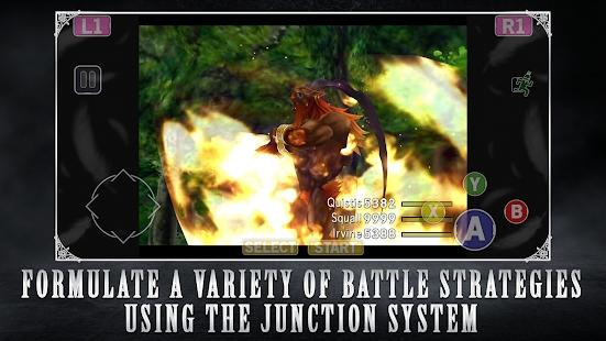 最终幻想8重制版手游免费完整版图2: