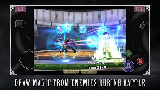 最终幻想8重制版手游免费完整版图3:
