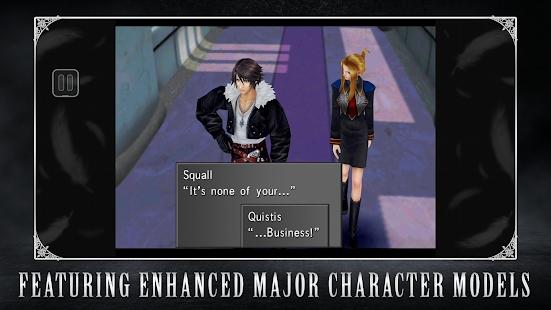 最终幻想8重制版手游免费完整版图片1