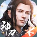 天刀手游神刀资料片版本官方下载 v0.0.32