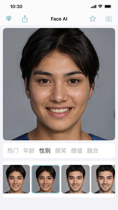 Face AI - 人脸自拍照编辑器和相机软件app下载图1: