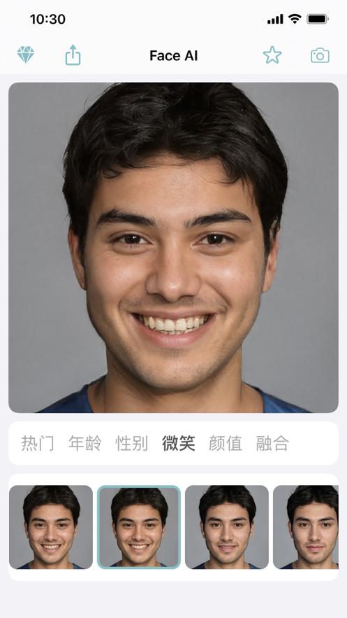 Face AI - 人脸自拍照编辑器和相机软件app下载图3: