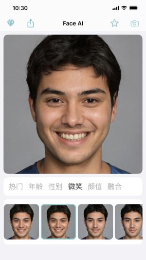 Face AI app图3