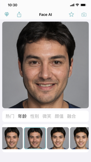 Face AI - 人脸自拍照编辑器和相机软件app下载图片1