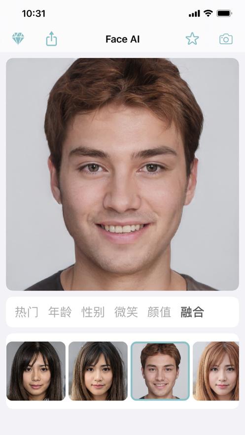 Face AI - 人脸自拍照编辑器和相机软件app下载图片3