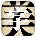 华为手机字体美化软件app官方版下载 v8.4.3