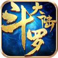 斗罗大陆h5罗刹幻境阵容攻略最新版 v9.5.0