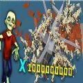 重生旅人免费手机版游戏 v1.0